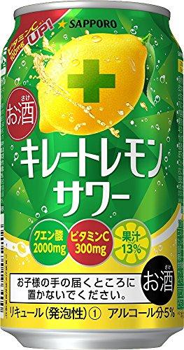 キレートレモンサワー 350ml 1ケース(24缶)