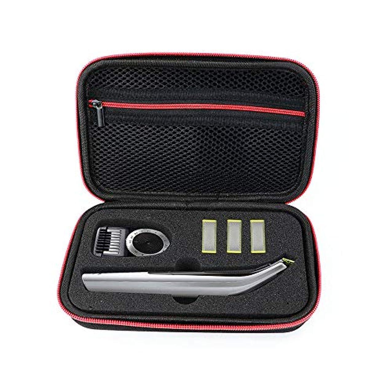 二接続詞父方のZBRGX OneBlade Pro QP150トラベルケースフィリップス電気かみそりケース QP6520 QP6510用ポータブル収納袋 防塵 防水 耐衝撃 キャリングケース 保護ポーチ (赤)