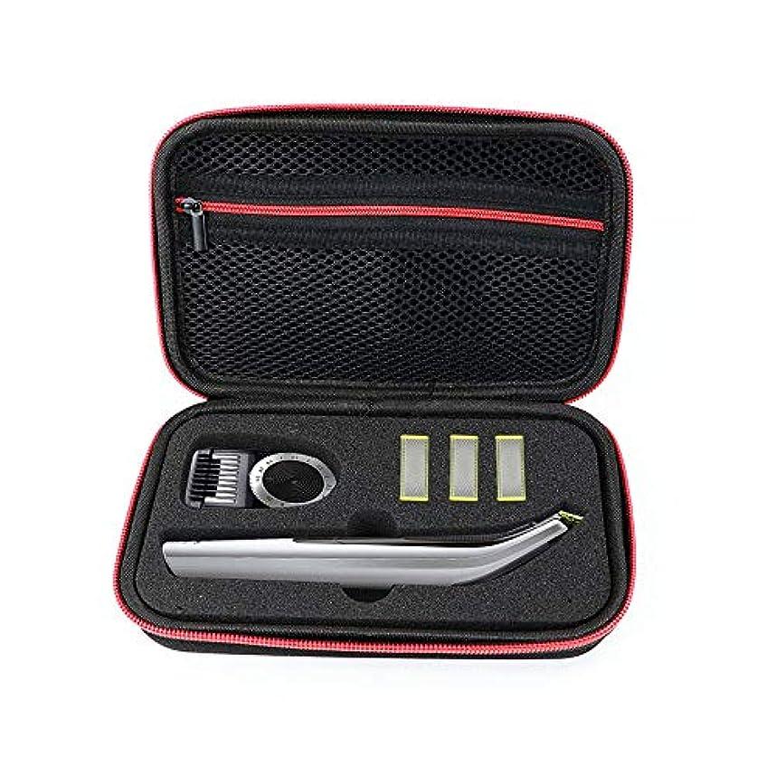 権威一般的に見えるZBRGX OneBlade Pro QP150トラベルケースフィリップス電気かみそりケース QP6520 QP6510用ポータブル収納袋 防塵 防水 耐衝撃 キャリングケース 保護ポーチ (赤)