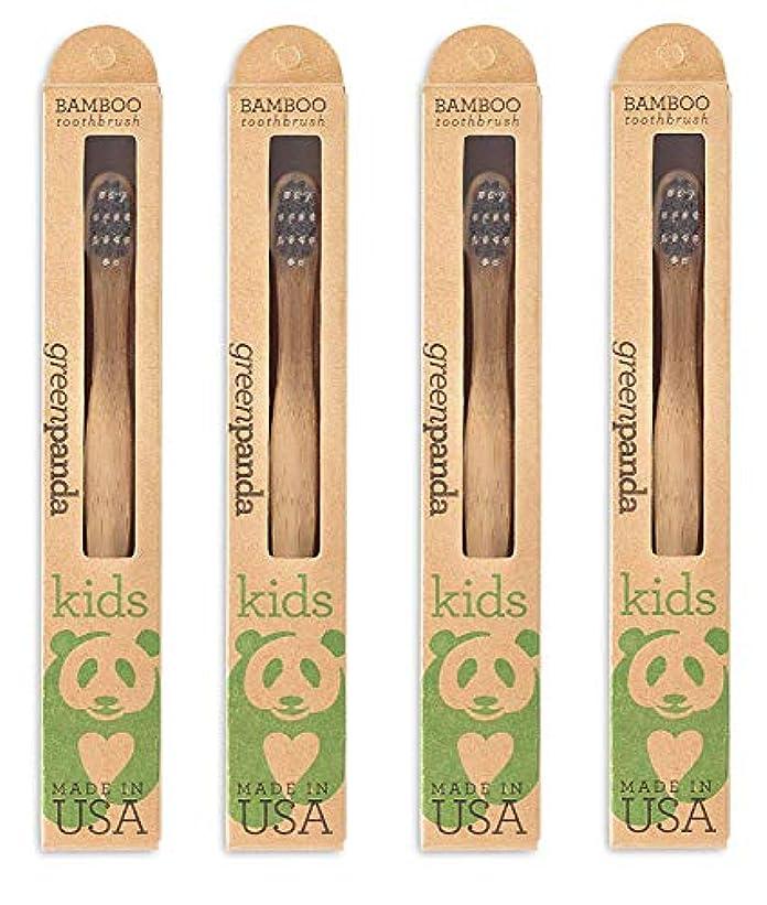 掻くマニアック光沢のあるグリーンパンダ キッズ用 ナチュラル バンブー 歯ブラシ 4本セット [並行輸入品]
