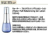 [SU:M37]Water-Full Rebalancing Gel Lotion 120m 単品