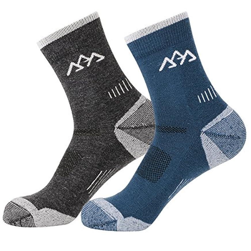 不格好表向きマニアック2足二色セット 靴下 メンズ メリノウール パイル 登山用靴下 半分厚さ 通気/防臭/速乾 ハイキング/登山/スポーツ ソックス 男性靴下 アウトドア ウェア 24.5-27.5cm