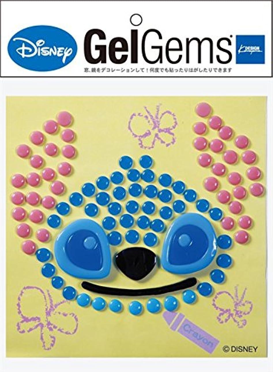 藤色融合つまらないディズニー(Disney) ジェルジェムディズニーバッグS 「 スティッチドット 」 E1050055