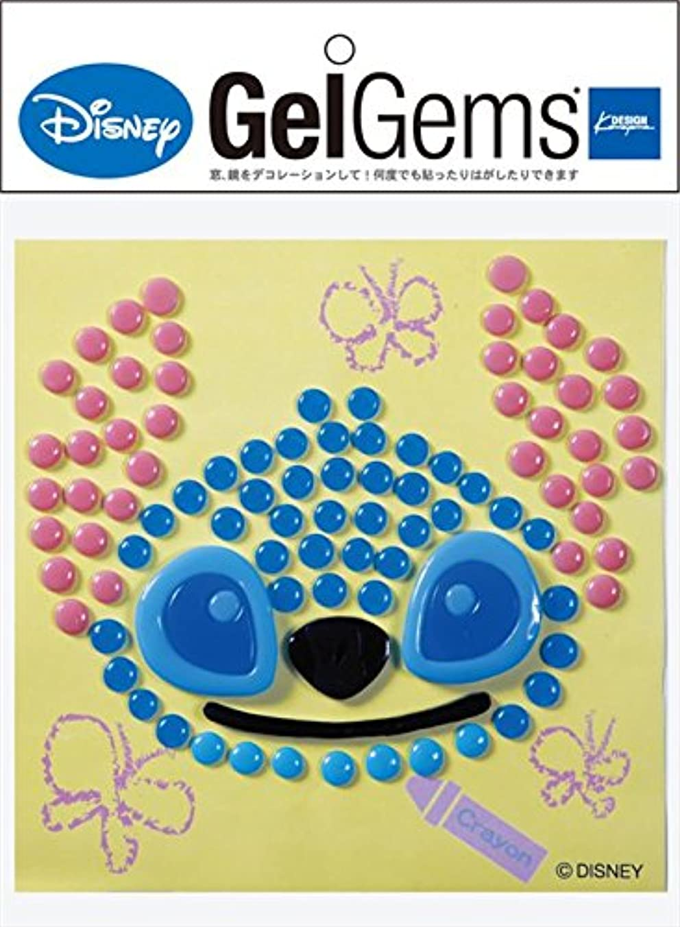 ダンプ上記の頭と肩興味ディズニー(Disney) ジェルジェムディズニーバッグS 「 スティッチドット 」 E1050055