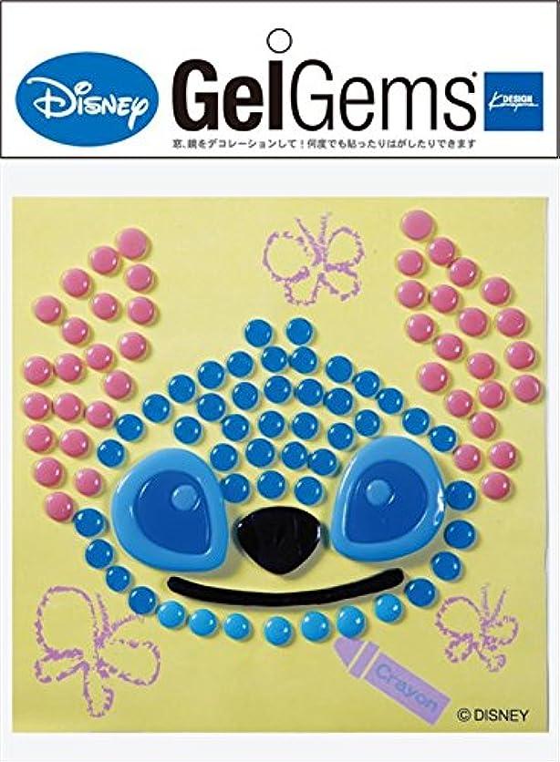 感じモロニック受付ディズニー(Disney) ジェルジェムディズニーバッグS 「 スティッチドット 」 E1050055