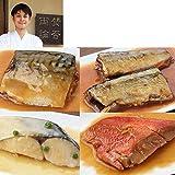 恵比寿「賛否両論」笠原将弘 監修・白いごはんに合うお魚惣菜4種セ ット 煮魚セット