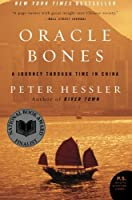 Oracle Bones: A Journey Through Time in China [並行輸入品]