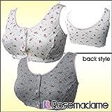7604 授乳ブラ 小花柄デザイン 肩紐が幅広で安心 前開き 綿100% で肌にやさしい カップ付き パット用ポケットあり 乳がんの方にも 敏感肌 L オフホワイト