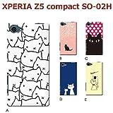 XPERIA Z5 compact SO-02H (ねこ03) A [C007202_01] 猫 にゃんこ ネコ ねこ柄 エクスペリア スマホ ケース docomo