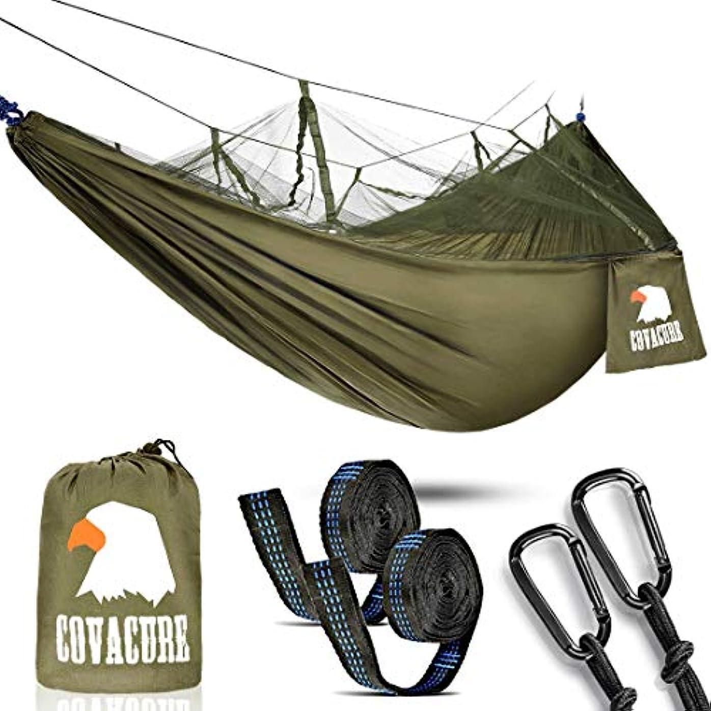 束名目上のに関してハンモック-COVACURE-蚊帳付き 軽量 幅広 丈夫 収納バッグ付き カラビナ付き 持ち運び 折りたたみ 室内 アウトドア キャンプ 公園 ハイキング 釣り ピクニック