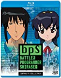 BPS バトルプログラマーシラセ コンプリートブルーレイ(全5話)[Blu-ray リージョンA](輸入版)