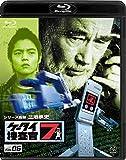 ケータイ捜査官7 File 06[Blu-ray/ブルーレイ]
