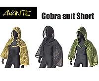 AVANTE Cobra suit Short コブラスーツ ショート Aspec ギリースーツ BK