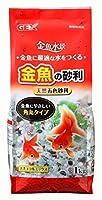 金魚の砂利ナチュラルミックス1kg おまとめセット【6個】