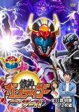 鉄神ガンライザーNEOサーガ DVD