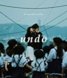 undo [Blu-ray]