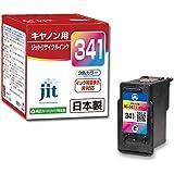 キヤノン BC-341 カラー対応 ジットリサイクルインク JIT-C341C 日本製