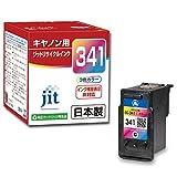 ジット リサイクルインクカートリッジ Canon BC-341 カラー対応 JIT-C341C