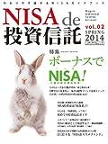 NISA de投資信託 vol.02 (メディアパルムック)