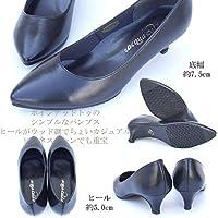 日本製 本革 パンプス ヒール 黒 歩きやすい 痛くない 幅広 3E 大きいサイズ ポインテッドトゥ フォーマルパンプス プレーンパンプス 通勤 リクルート 冠婚葬祭 22.5cm,ブラック