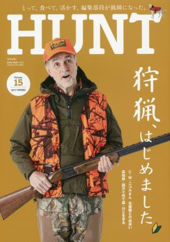 HUNT Vol.15
