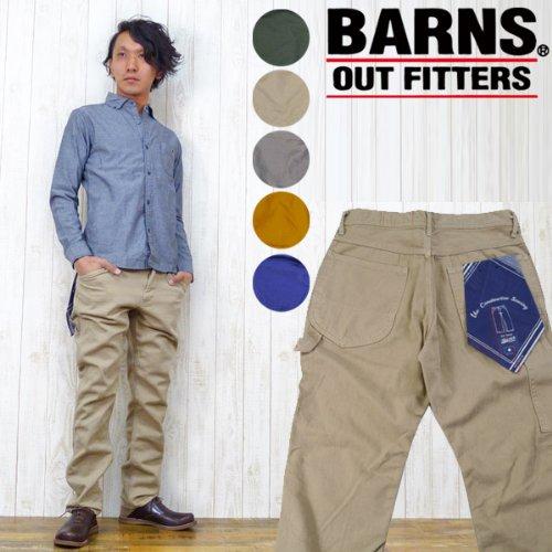 (バーンズ)BARNS テーパード ぺインターパンツ BR-5165 0(29インチ) 25ブルー