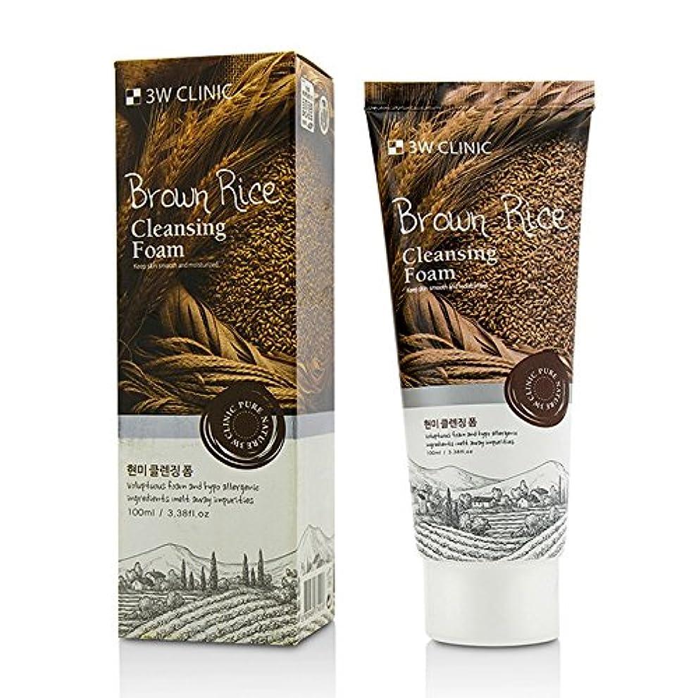 単にスイス人ゲインセイ3Wクリニック Cleansing Foam - Brown Rice 100ml/3.38oz並行輸入品