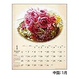 アートプリントジャパン 2019年 アンティークローズ(卓上) カレンダー vol.056 1000100993 画像