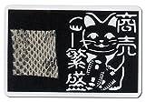 白蛇の抜け皮《商売繁盛・招き猫切り絵入り》 カードサイズ 昔ながらの縁起物 お財布に入れる金運の御守 白蛇観音祈祷済み