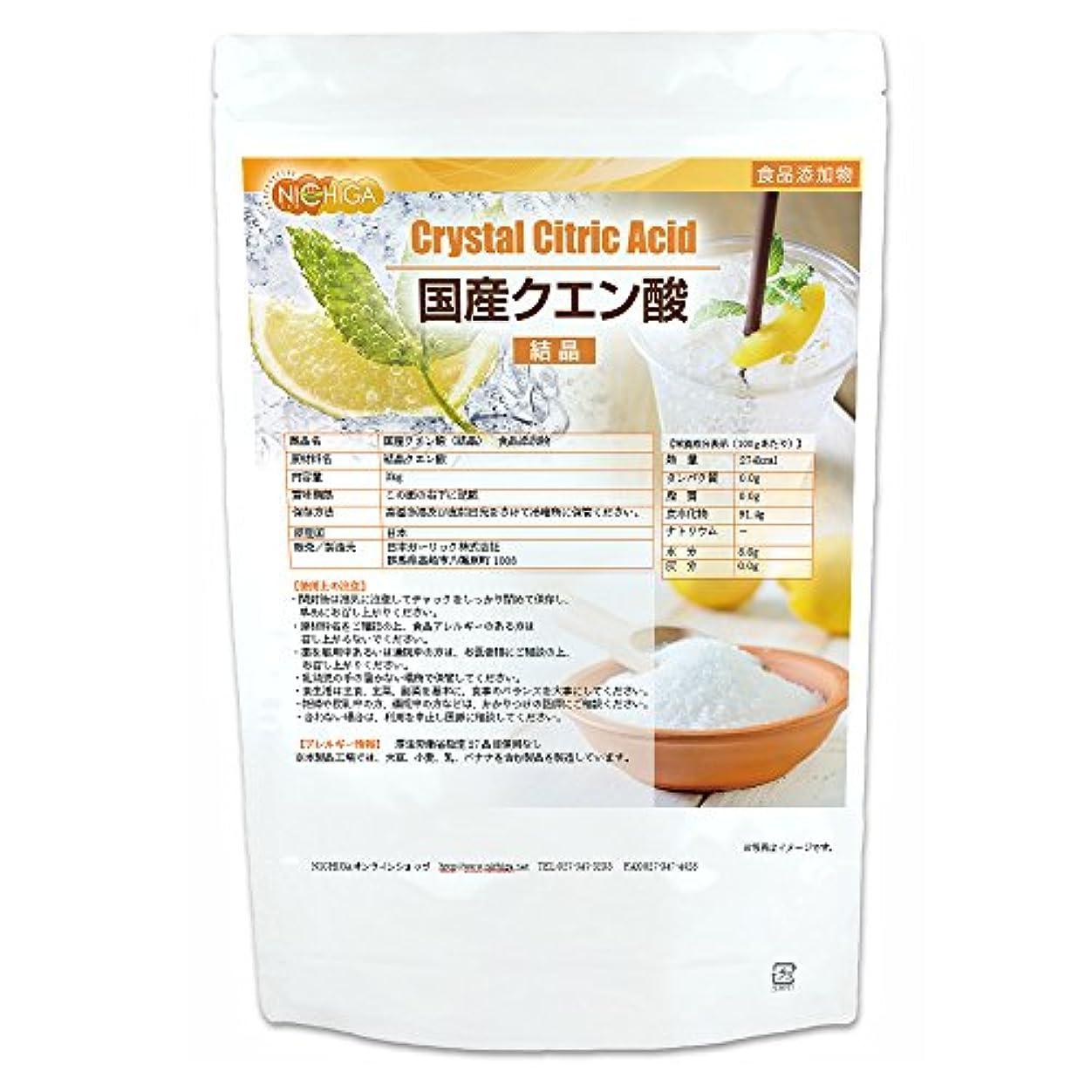 予感種をまく能力国産クエン酸(結晶)3kg 食品添加物(食用) [02] 鹿児島県で製造される、国内製造のクエン酸 NICHIGA(ニチガ)