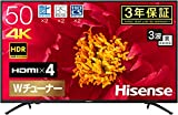 ハイセンス 50V型 4K対応液晶テレビ 50F60E -外付けHDD録画対応(裏番組録画)/メーカー3年保証- 50F60E 2019年モデル