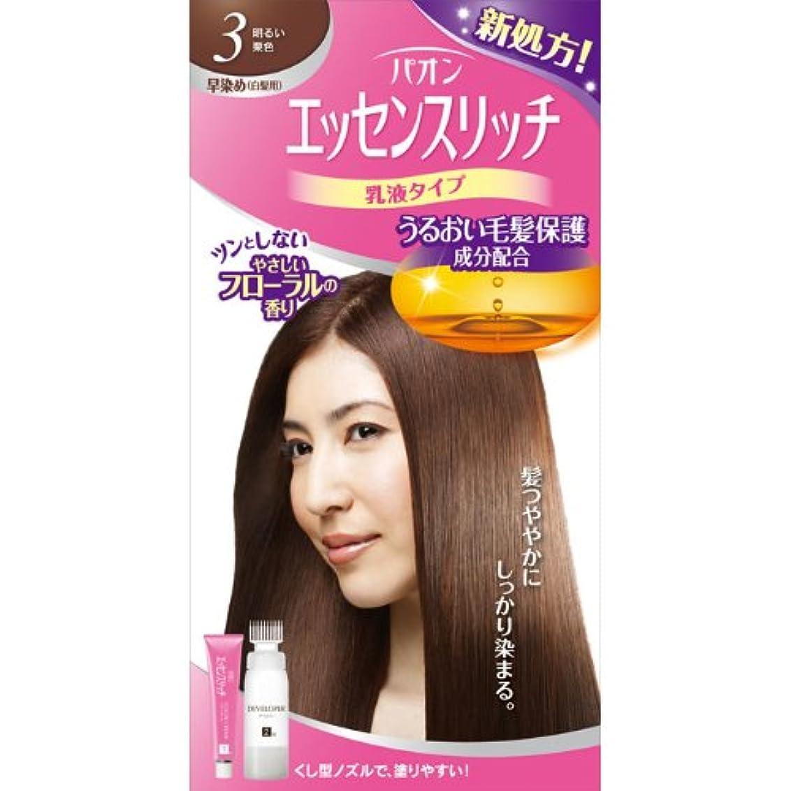 薄いコンサルタントギャップヘンケルライオンコスメティックス パオン エッセンスリッチ 乳液タイプ 3 明るい栗色 50g+50mL (医薬部外品)