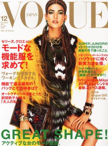 VOGUE JAPAN (ヴォーグ ジャパン) 2012年 12月号 [雑誌]の詳細を見る