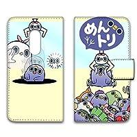 AQUOS zero2 SHV47 アクオス ゼロツー スマホケース 手帳型 ケース 手帳 カバー スマホカバー UVプリント手帳 めんトリ クレーンゲームB (in-047) WHITENUTS TC-C0415535/LL