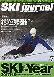 スキージャーナル 2017年 7月号 [雑誌]