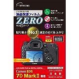 ETSUMI 液晶保護フィルム ZERO Canon EOS 7D MarkII専用 E-7333