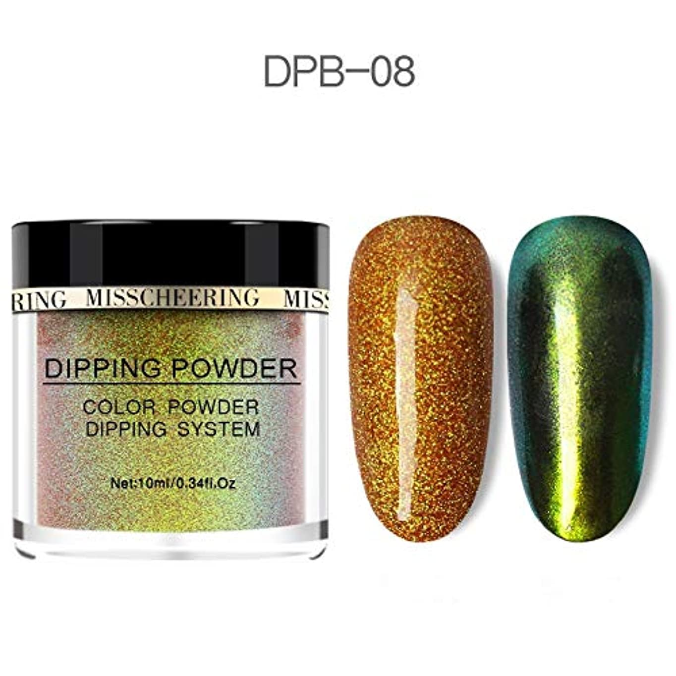 発行するフレア選択するChameleon Wetting Nail Powder Dipping Glitter Decoration Holographic Color Aurora Mirror Effect Neon Glitter Natural...