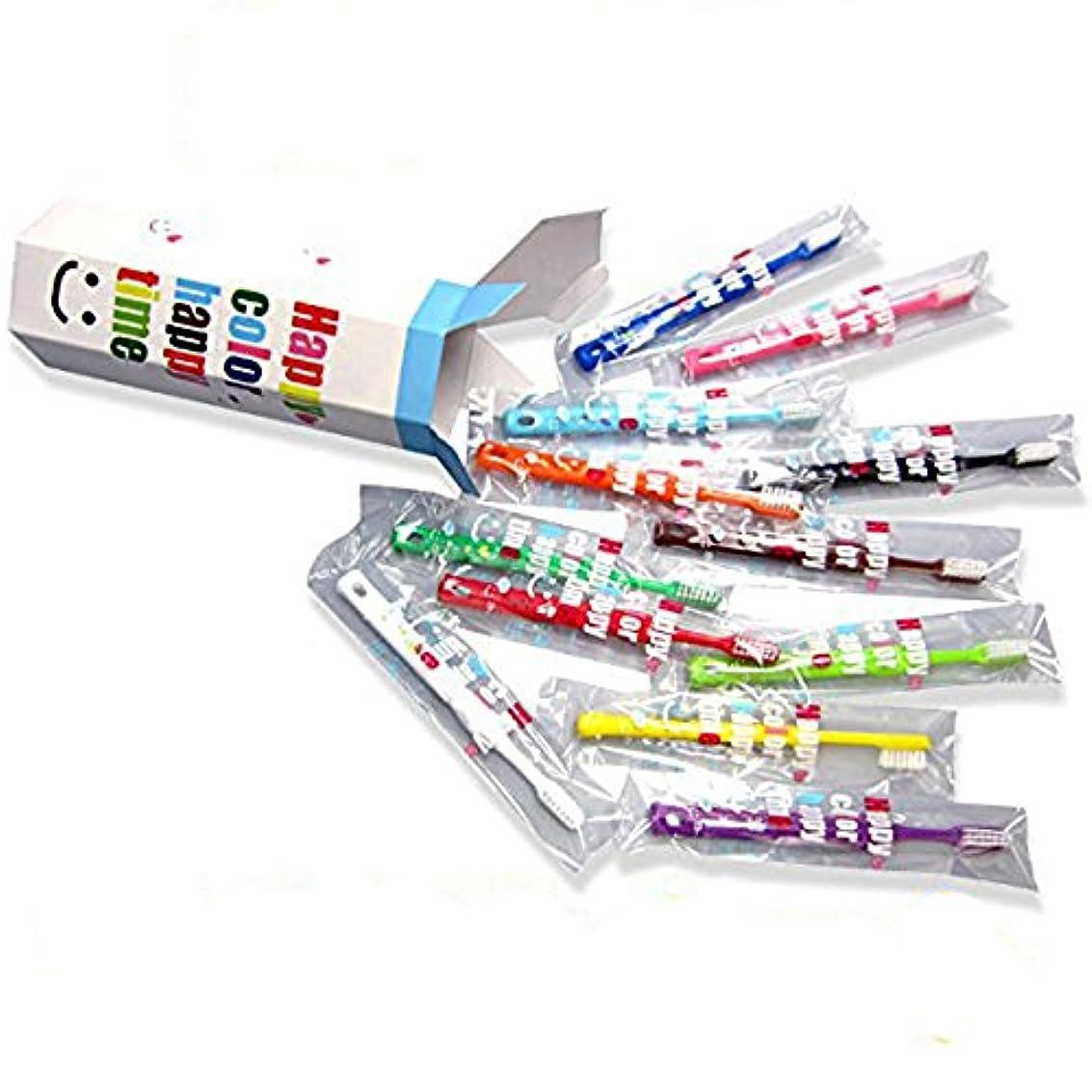 カウント財産シリアルラピス 子供 歯ブラシ ラピス LA-210 ハッピーカラー12色 ?ジュニア用? 歯ブラシ セット 単品106