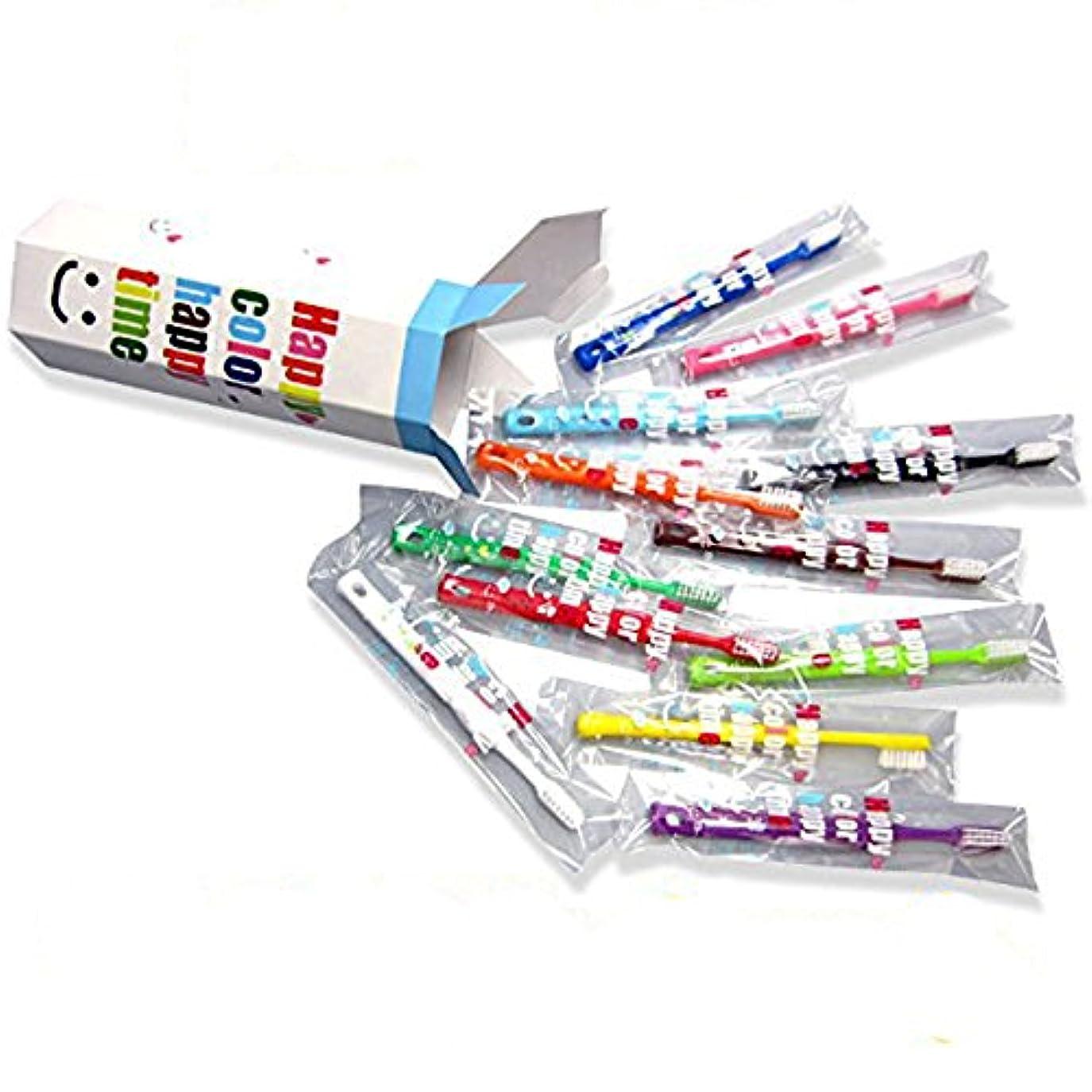 見物人品種アサートラピス 子供 歯ブラシ ラピス LA-210 ハッピーカラー12色 ?ジュニア用? 歯ブラシ セット 単品106