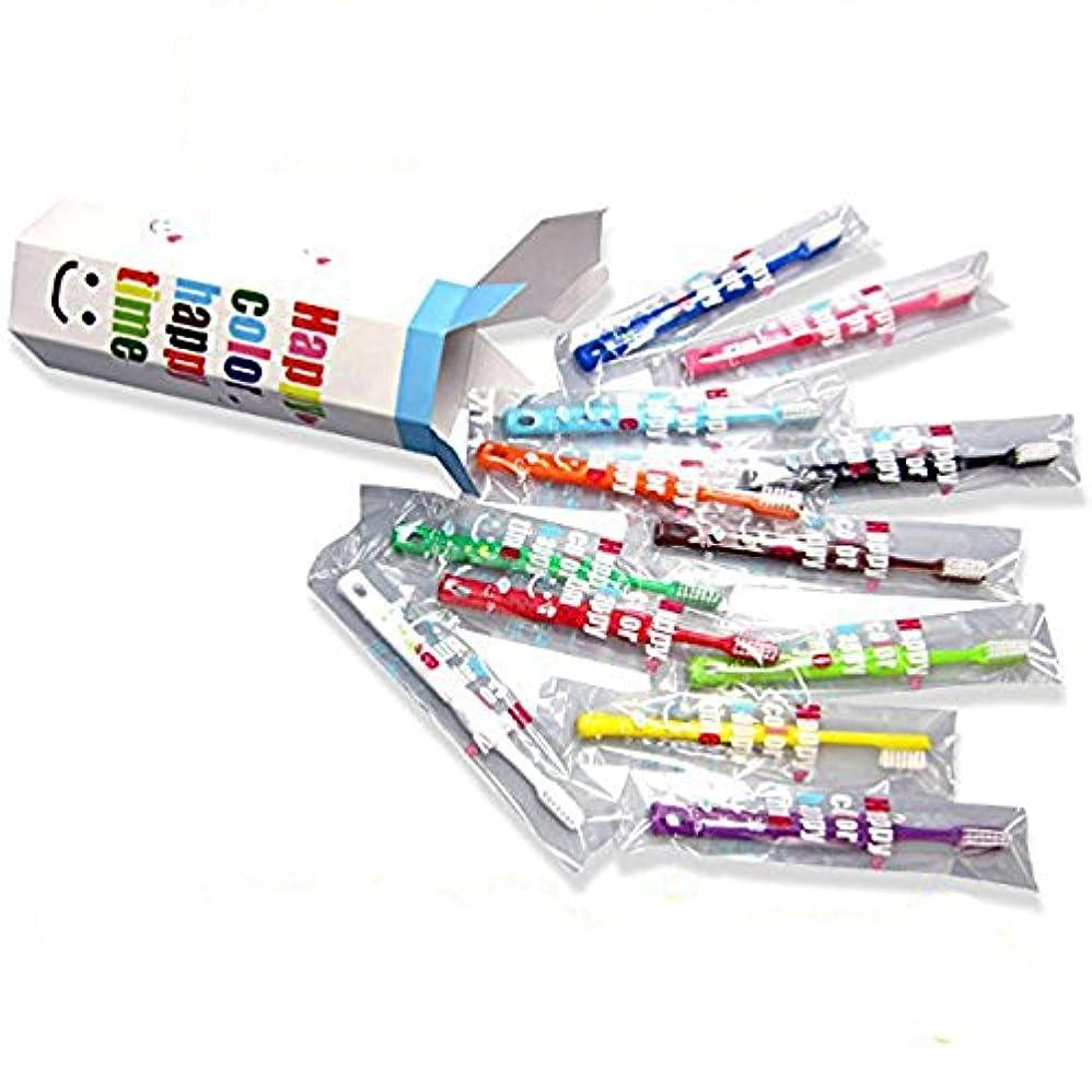 作動する褐色ミニチュアラピス 子供 歯ブラシ ラピス LA-210 ハッピーカラー12色 ?ジュニア用? 歯ブラシ セット 単品106