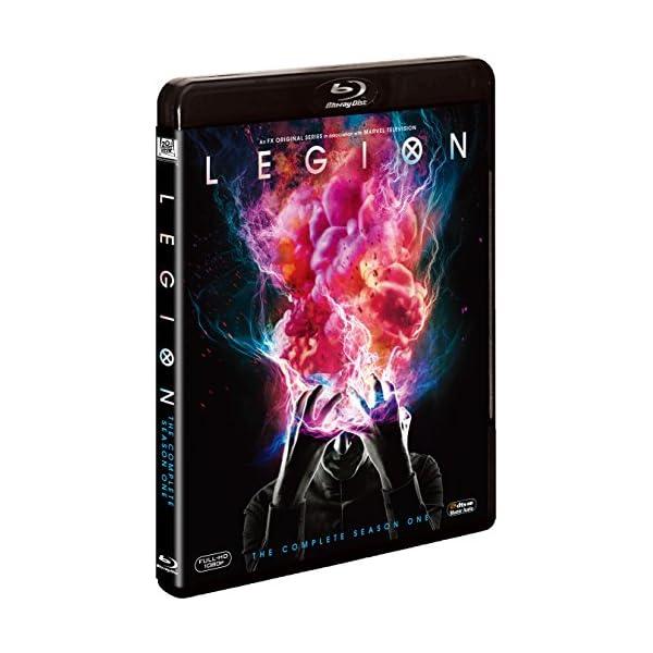 レギオン ブルーレイBOX [Blu-ray]の紹介画像6