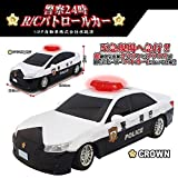 TOYOTA(トヨタ)承認済 警察24時 R/Cパトロールカー 1/24スケール ラジオコントロールカー PRIUS・プリウスタイプ