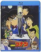 劇場版名探偵コナン 14番目の標的(Blu-ray)