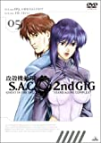 攻殻機動隊 S.A.C. 2nd GIG 05 [DVD]