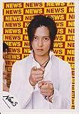 ジャニーズ公式生写真 NEWS【山下智久】ニュース -