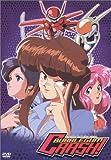 バブルガム・クラッシュ!のアニメ画像