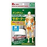 バンテリンサポーター 腰用 男性用 ホワイト ふつうサイズ 胴囲 75~90cm