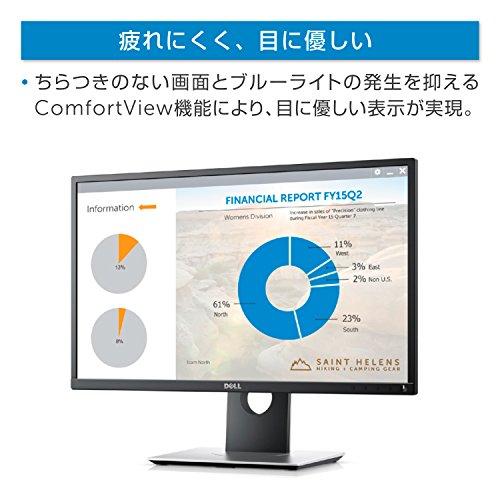 Dell ディスプレイ モニター P2417H/23.8 インチ/IPS/6ms/VGA,DP,HDMI/USBハブ/3年間保証