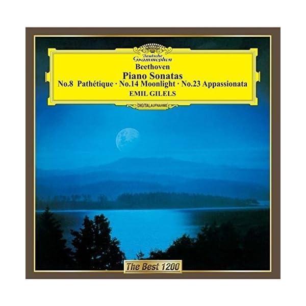 ベートーヴェン:ピアノ・ソナタ「悲愴」「月光」「熱情」の商品画像