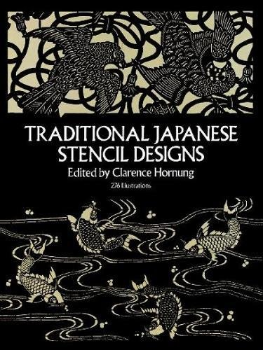 Traditional Japanese Stencil Designs (Dover Pictorial Archive)の詳細を見る